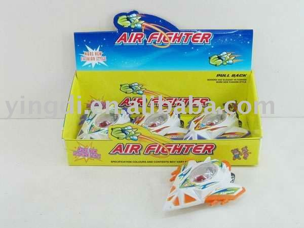 """P/B CANDY AIR FIGHTER(new item ,toys plane)"""