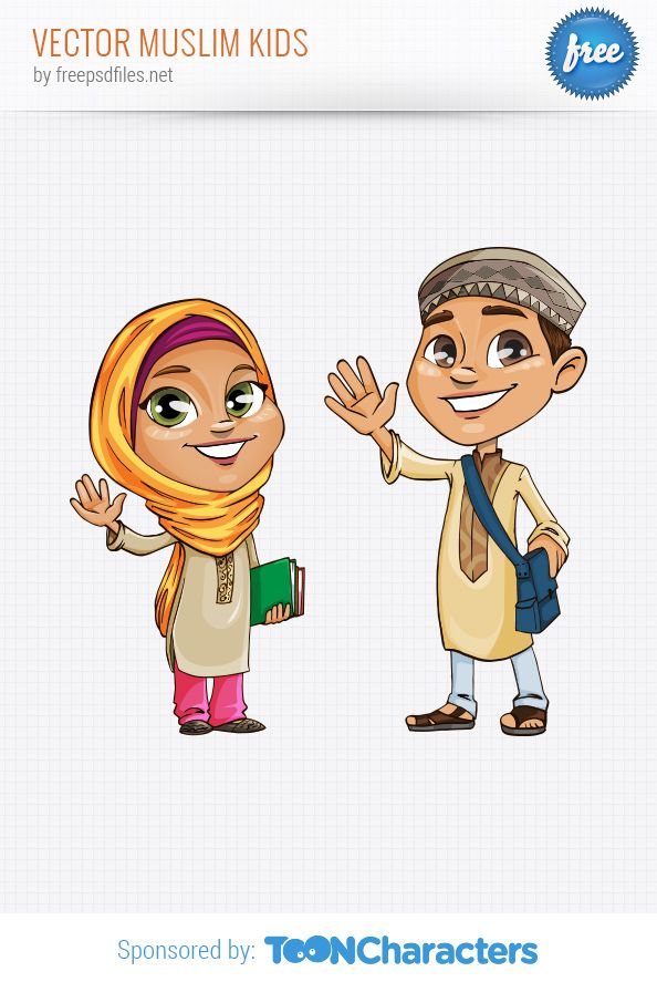 Vector Muslim kids designed in a sweet and charming style.