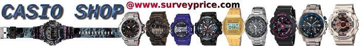 Casio Watches Shop