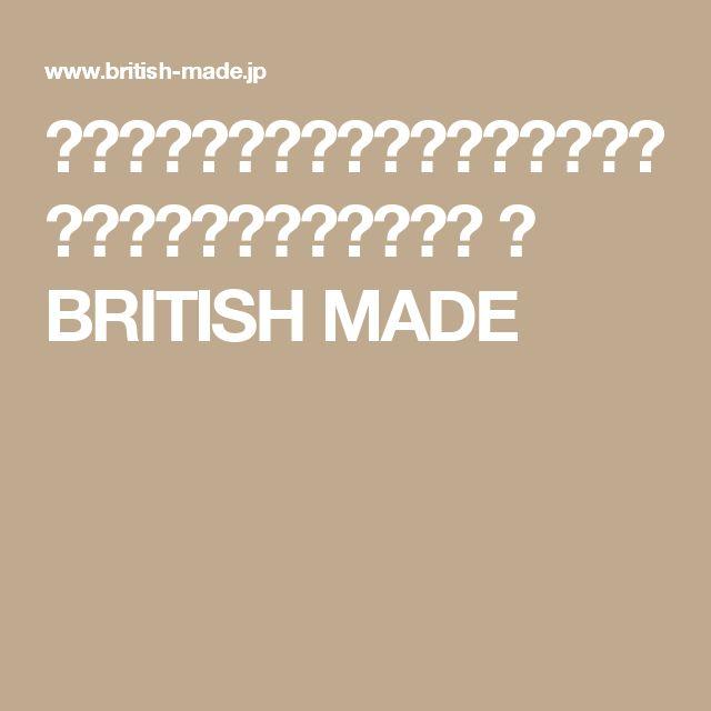 シューズメンテナンスの時間を充実させるためのヒント(後編) | BRITISH MADE