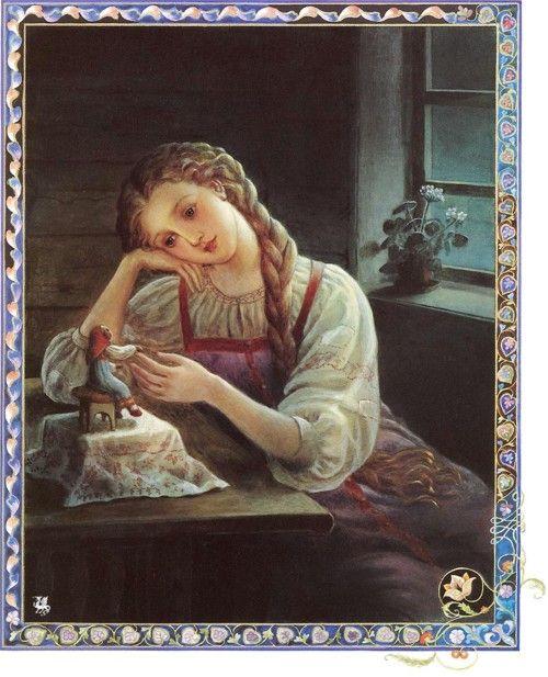 Vasilisa the Brave by Kinuko Y. Craft