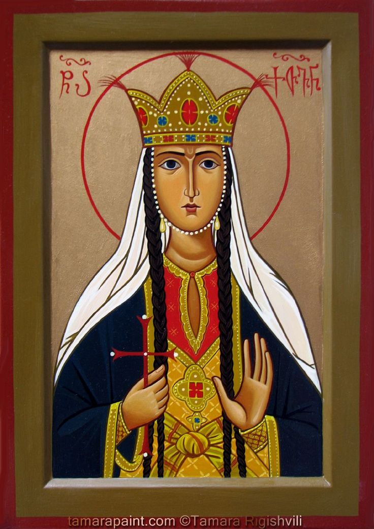 icon by Tamara Rigishvili.  Greatmartyr Ketevan the Queen of Georgia  Commemorated on September 13       The holy Queen Ketevan was the daughter of Ashotan Mukhran-Batoni, a prominent ruler from the Bagrationi royal family ...
