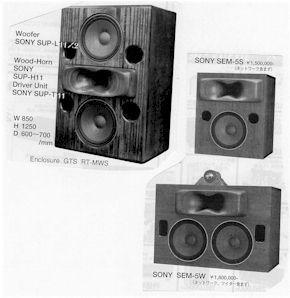 Vintage series - Акустическая обработка помещений, эксклюзивные домашние кинотеатры и акустические системы