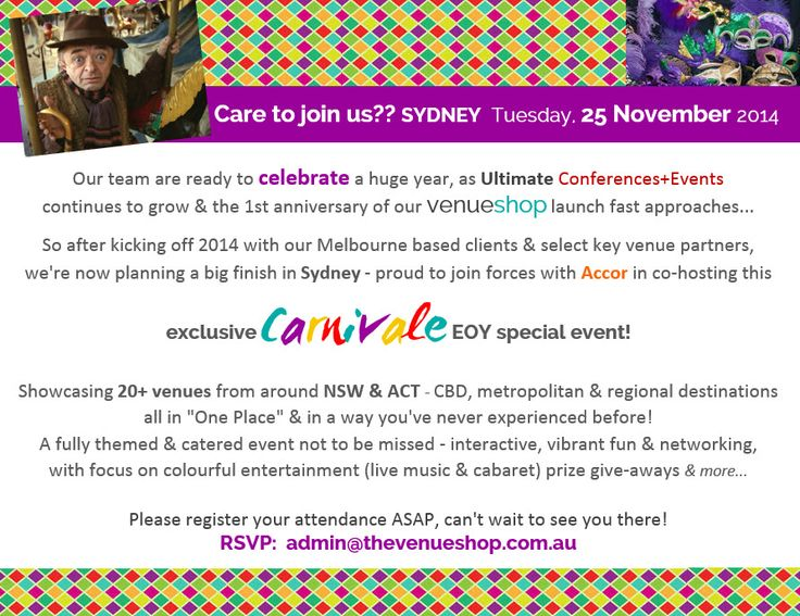 Pullman Sydney Hyde Park in Sydney, NSW #MeetingsCarnivale EOY celebration - hosted by @TheVenueShop @UltimateConferences&Events