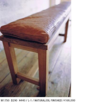 oak bench. leather cushion. (truck)