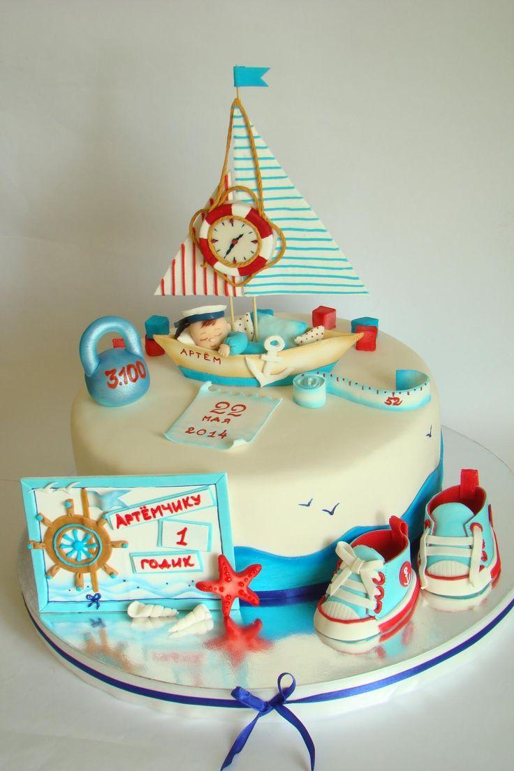 Baby Nautical Cake