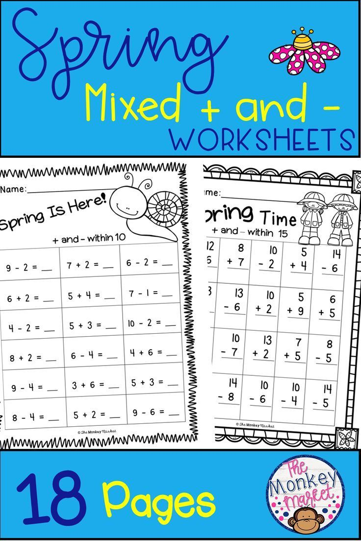 Spring Addition And Subtraction Kindergarten Addition Worksheets Math Fact Practice Addition And Subtraction Subtraction and addition for