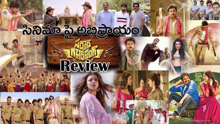 Sardaar Gabaar singh Review HD
