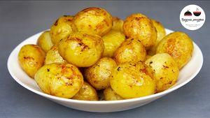 Фото к рецепту: Золотистый картофель. Секрет супер румяной корочки