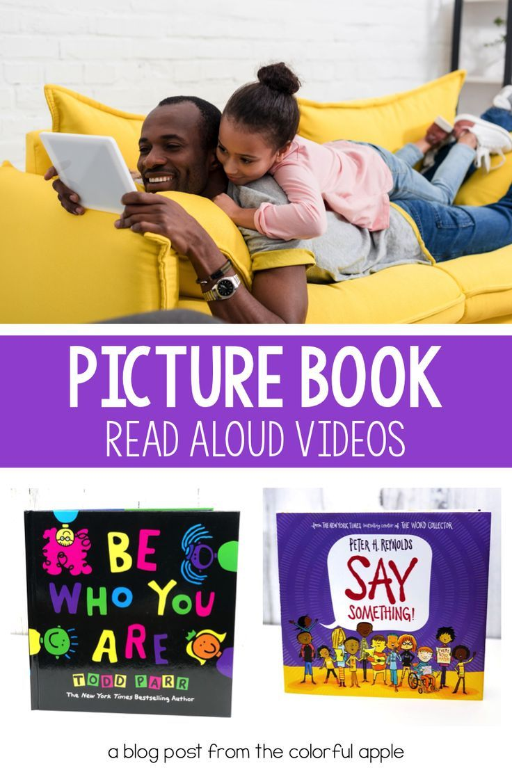 Read Aloud Videos Of Picture Books To Use For Lessons In 2020 Read Aloud Books Online Read Aloud Read Aloud Books