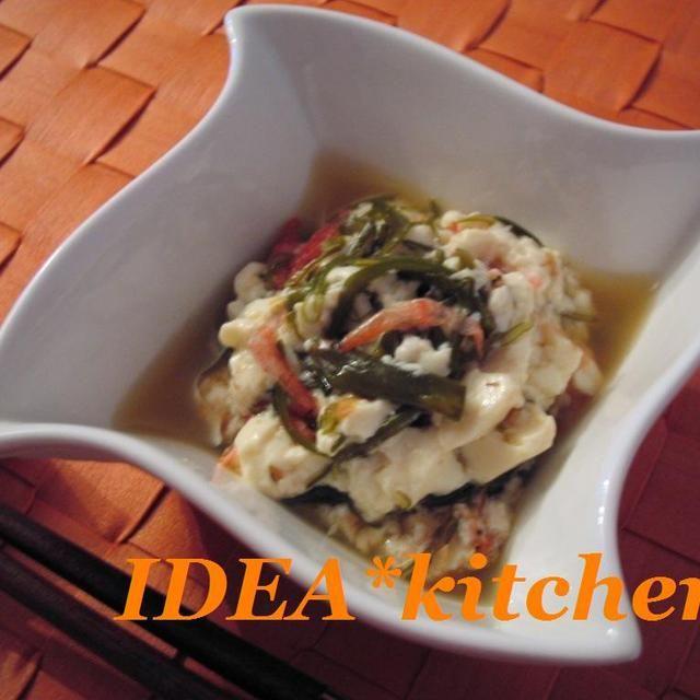 混ぜるだけ☆豆腐とメカブの柚子こしょう風味