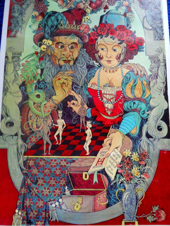 Vintage 1960's1970's HRA Psychedelic Art  by SweetNancyVintage