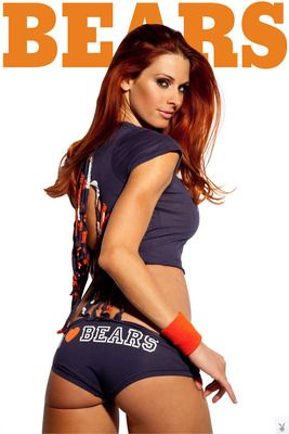 Chicago Bears Cheerleaders | The Bears are another team without cheerleaders. Its somewhat ...
