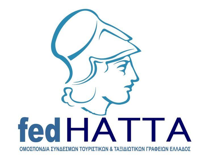Ημερίδα FedHATTA: Νέος ασφαλιστικός νόμος και ΤΑΝΠΥ – Τι αλλάζει.