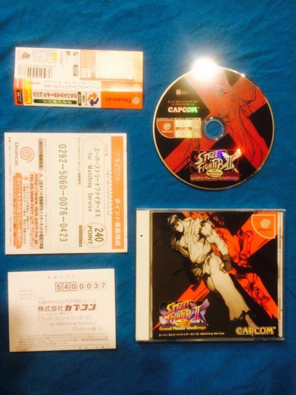 Super Street Fighter II X for Matching Service: Grand Master Challenge JPN  #retrogaming #HotDC  complete in very good condition with spine card regcard and dream point card. Auction from the US.