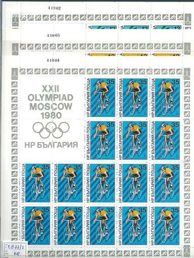 Olympic games 6 sheets (of 16 stamps), Country: Bulgaria, Year: 1980, Product code: sblp2877kb, Nr. Michel: 2877/82