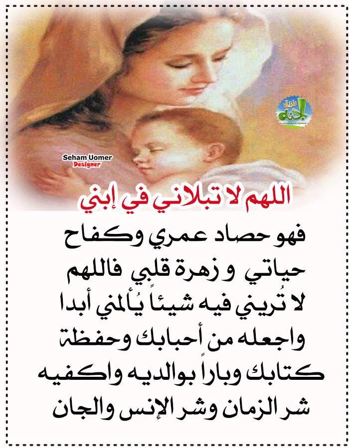 Pin By Abdul Rahim On دعاء Prayers Poster Movies