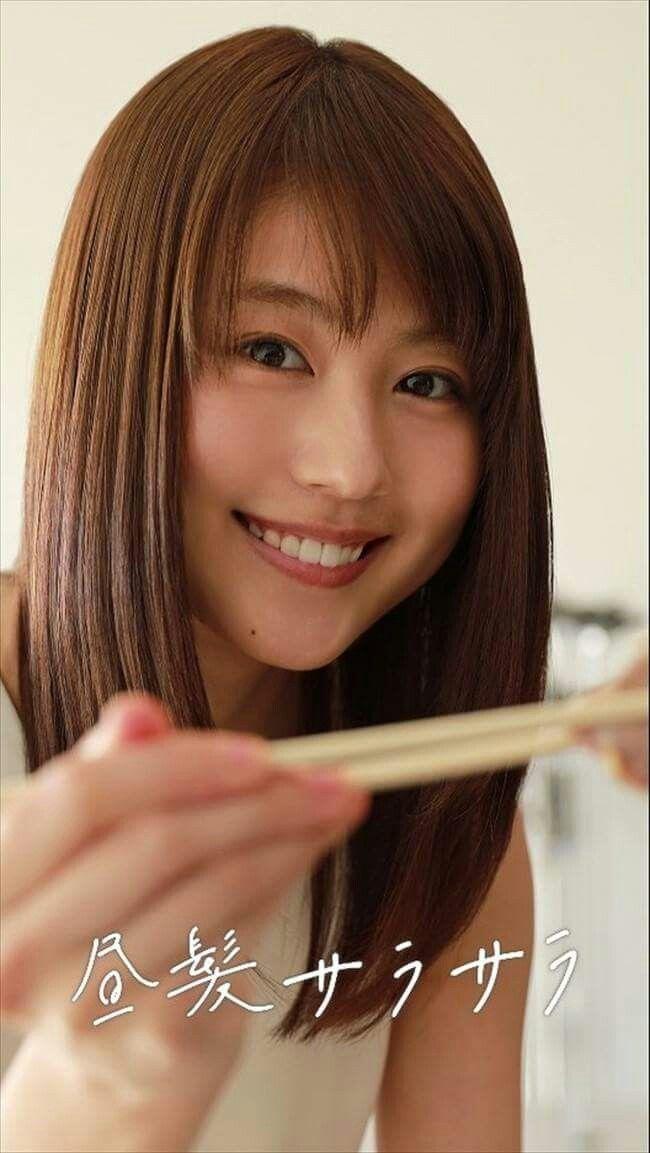 kasumi arimura メイクアップ Kasumi Arimura 有村架純