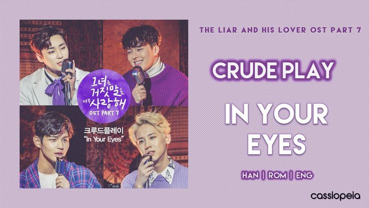 [ENG/HAN/ROM] CRUDE PLAY - IN YOUR EYES (The Liar And His Lover OST Part...