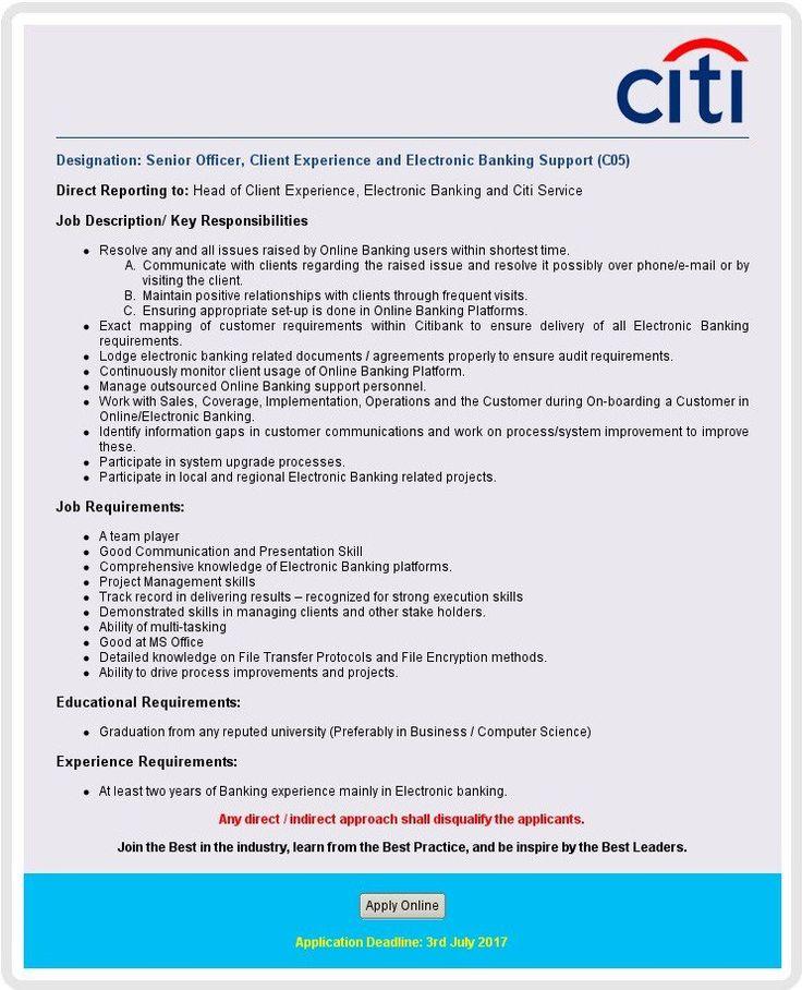 Citi bank job circular 2017