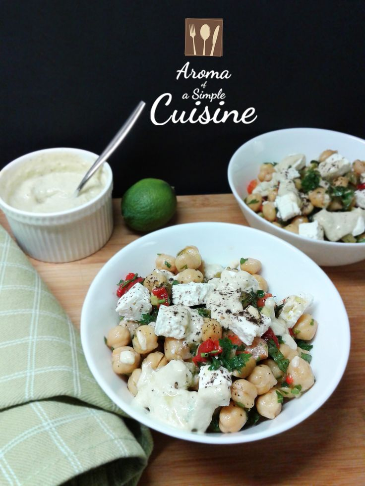 Aroma of a Simple Cuisine ~ Chickpeas salad with red peppers, feta cheese & avocado dressing