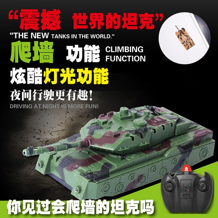 (2016 newest RC Tank Electric Remote Control RC Tank Electronic RC tank toy radio control Model tank toys with Light) Can be viewed at http://direct-drones.com/product/2016-newest-rc-tank-electric-remote-control-rc-tank-electronic-rc-tank-toy-radio-control-model-tank-toys-with-light/