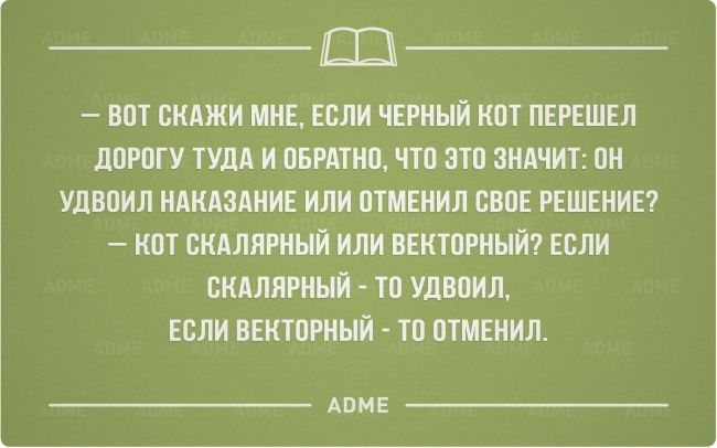 http://www.adme.ru/svoboda-narodnoe-tvorchestvo/25-intellektualnyh-atkrytok-787110/