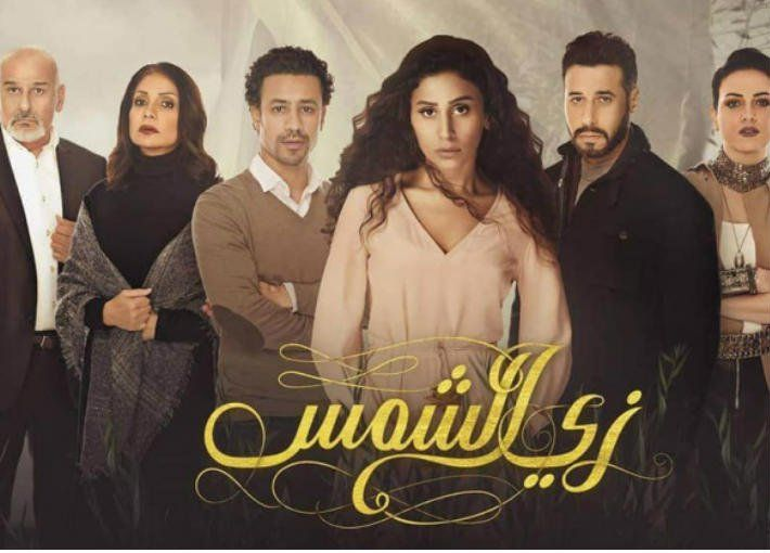 After 3 Days Here Are The 4 Promising Series You Need To Watch This Ramadan Identity Magazine Tv Series Online Series Ramadan