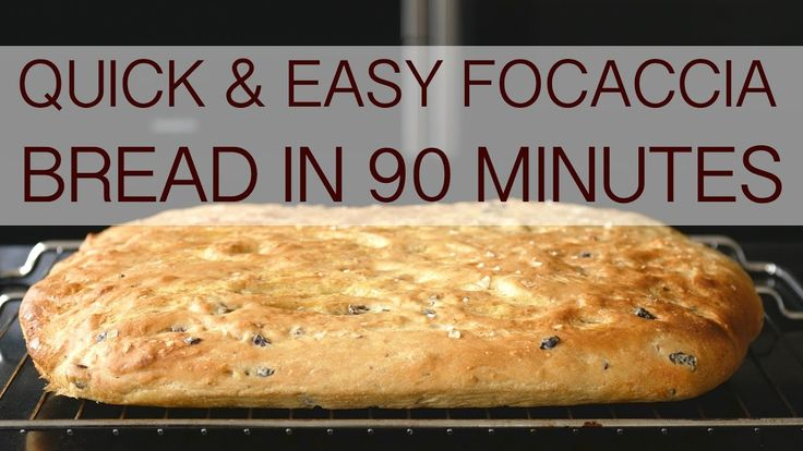 Quick & easy focaccia bread in 90 minutes