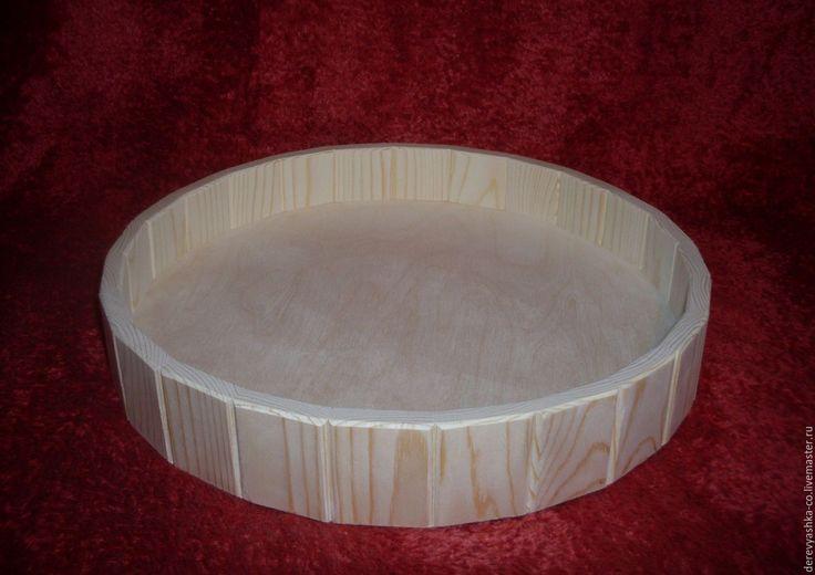 Купить Поднос круглый с бортиками (заготовка) - заготовка, Декупаж, роспись, handmade, ручная работа, поднос