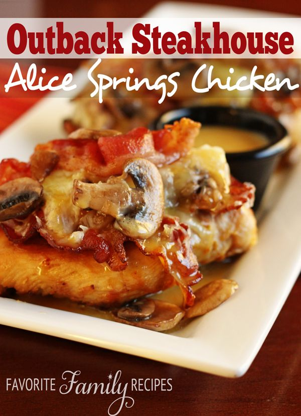 If you have ever had the Alice Springs Chicken at Outback Steakhouse, you will find that this tastes JUST like it! #alicespringschicken #chickenrecipe