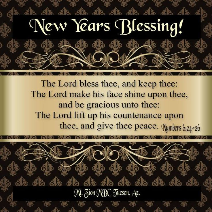 New Year Images With Bible Quotes: 43 Best Happy New Year Images On Pinterest