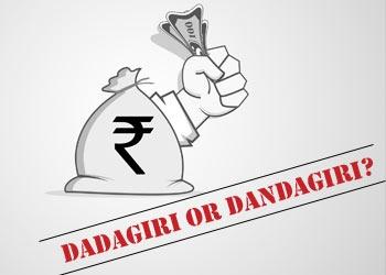 Dadagiri Or Dandagiri?