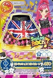 Pinkish Union Skirt