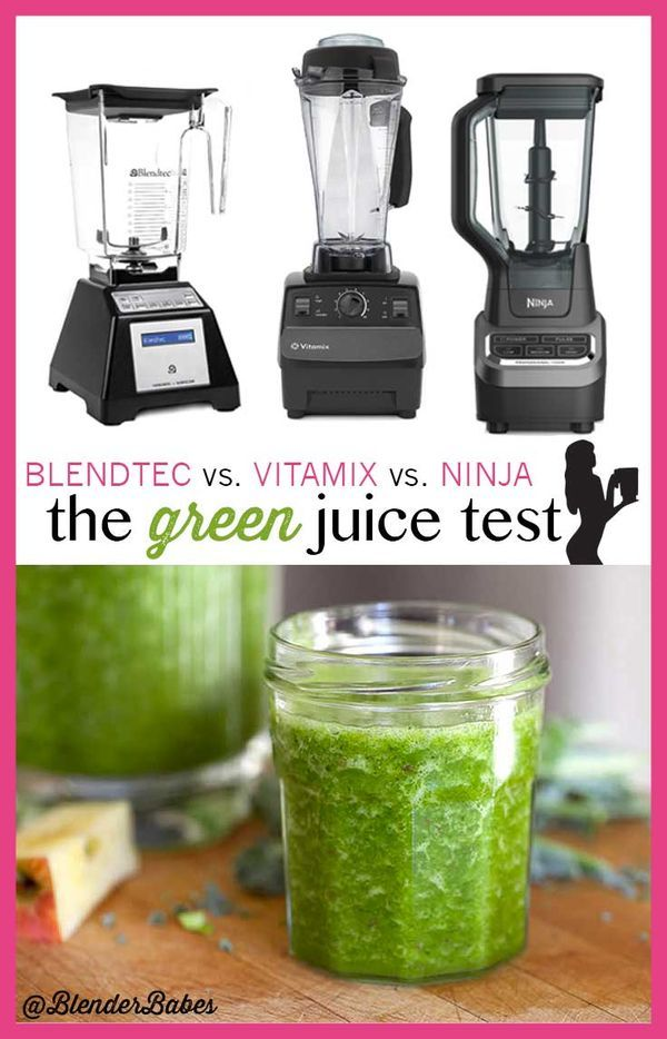 Blendtec vs. Vitamix vs. Ninja - see the results of our Green Juice Test | Since we prefer all of Fiber's digestive-tract clearing benefits, we want to make our juice the Whole Food Way (instead of using a fiber-wasting juice extractor) — so the specific kind of high-powered blender you use makes a huge difference in your juice's overall quality!