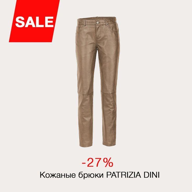 Скидка -27% Кожаные брюки PATRIZIA DINI  Номер артикула: 68728263