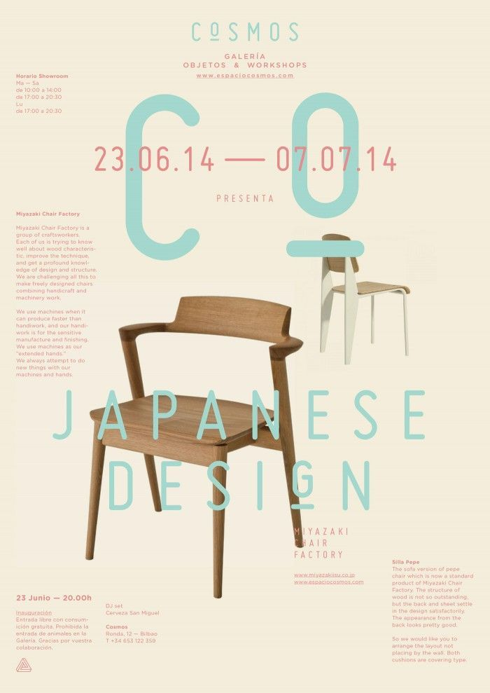 1000  images about poster designs on pinterest
