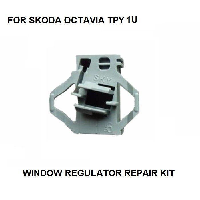 CAR WINDOW REPAIR CLIP KIT FOR SKODA OCTAVIA ( Typ 1U ) WINDOW REGULATOR REPAIR KIT FRONT LEFT FROM 1996 #Affiliate