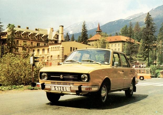 Czechoslovak postcard promoting the Škoda 120 L produced between 1976 and 1990.