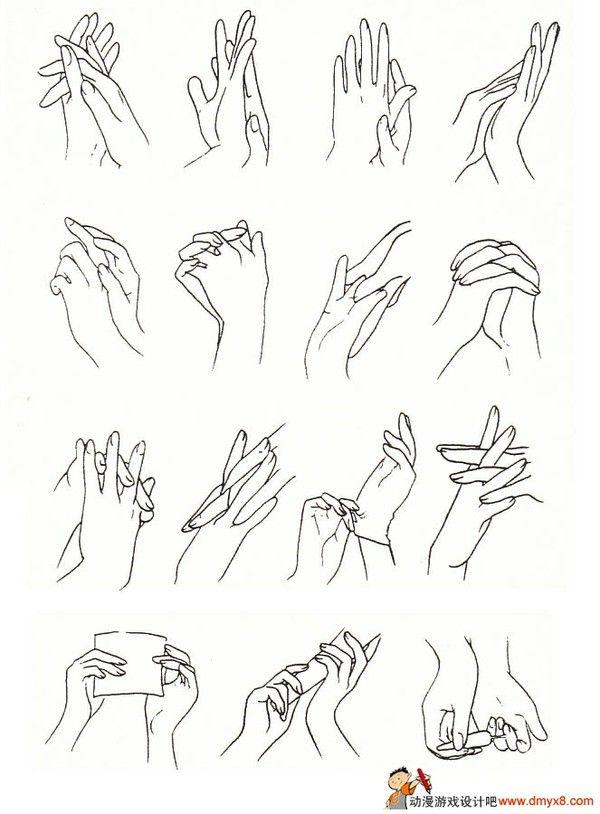 diferentes poses de la mano