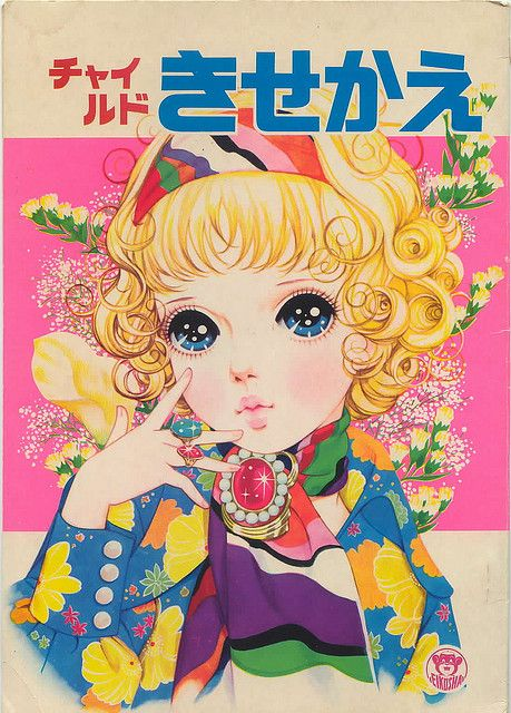 Vintage Manga * Google for Pinterest pals1500 free paper dolls at Arielle Gabriels The International Paper Doll Society also Google free paper dolls at The China Adventures of Arielle Gabriel *