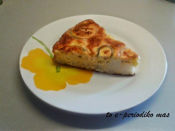 Το e - περιοδικό μας: Φτιάξτε μια πίτα με κουνουπίδι, χωρίς φύλλο...