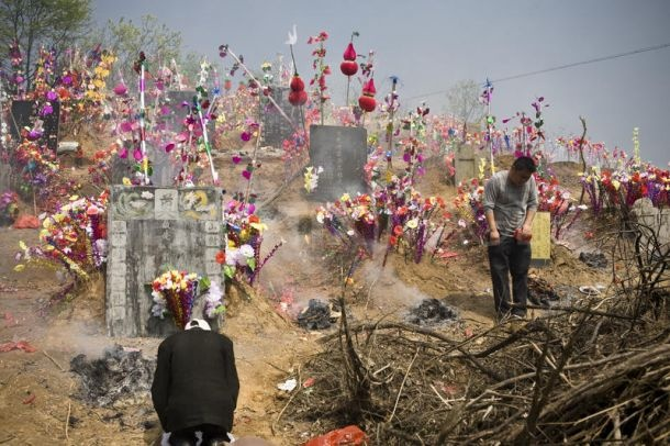 Qingming Festival (Qīngmíng Jié, 清明节), an official holiday in China, as well as in Taiwan and Hong Kong. The holiday is also known to some as Tomb Sweeping Day, Grave Sweeping Day and All Souls Day.