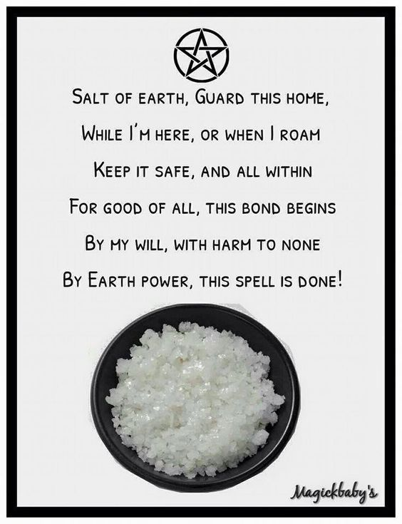 Guard My Home Spell…..(Printable Spell Page) | Witches Of The Craft®                                                                                                                                                     More