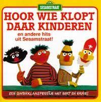 Bert & Ernie CD