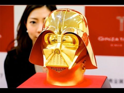 This Solid Gold Darth Vader Mask Can Be Yours For $1.4M #DarthVader #StarWars