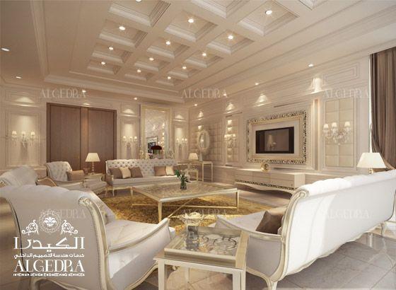Arabic Majlis Interior Design Decor Impressive Inspiration