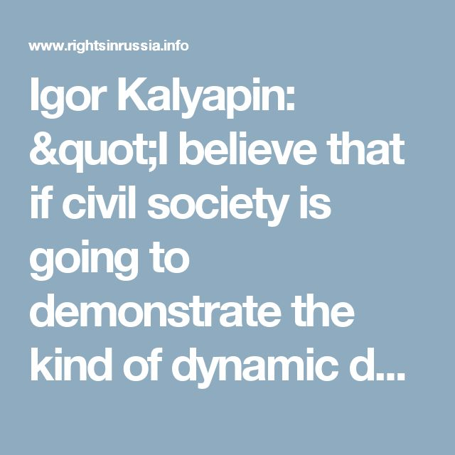 """Igor Kalyapin: """"I believe that if civil society is going to demonstrate the kind of dynamic development it demonstrated at this rally [on 26 March], then the authorities won't have a chance to tighten the screws"""" - Rights in Russia"""