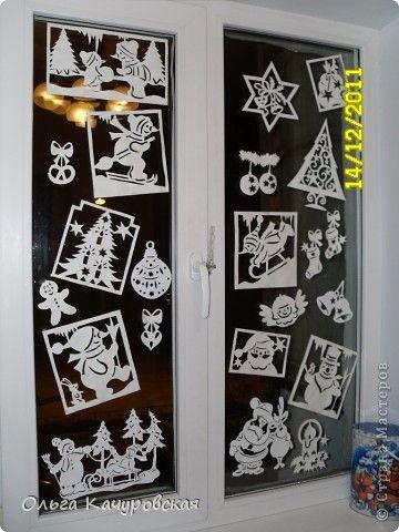 Декор предметов Новый год Вырезание Ура  Наши окна готовы Новый год встречать Бумага фото 11