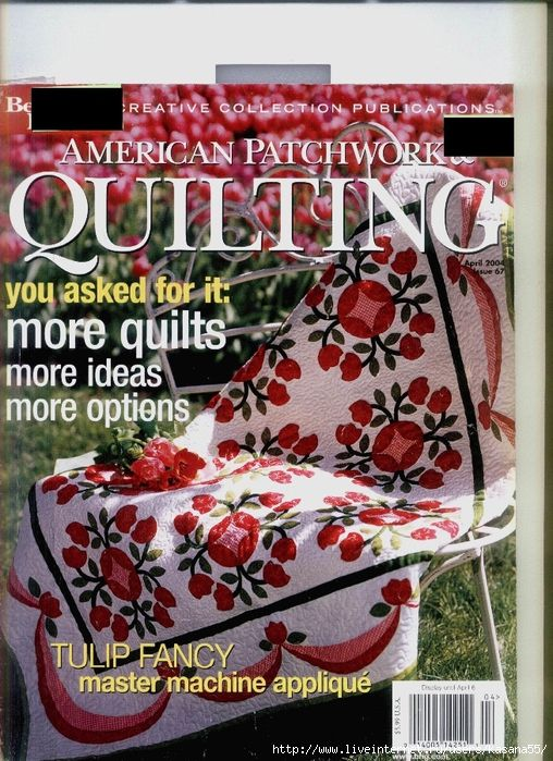 American Patchwork & Quilting  April 2004, lots of patterns and templates